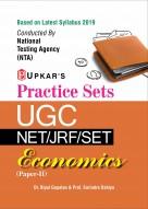 Practice Sets UGC NET/JRF/SET Economics (Paper-II)