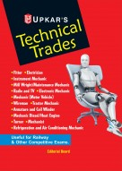 Technical Trades Use For Railway & Other Competitive Exams.