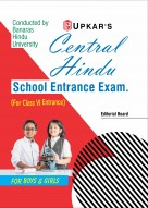 Central Hindu School Entrance Exam. (For Class-VI Entrance)