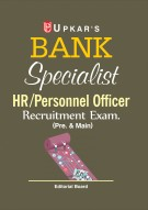 Bank Specialist HR/ Personnel Officer Recruitment Exam. (Pre. & Main)