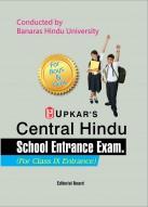Central Hindu School Entrance Exam. (For Class-IX Entrance)
