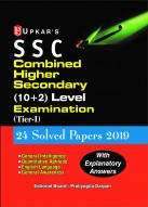 SSC Combined Higher Secondary (10+2) Level Examination (Tier-I) 24 Solved Papers 2019