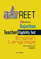 Rajasthan Teacher Eligibility Test English Language (For Classes I-V) Level-1