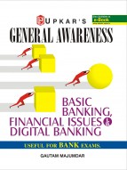 General Awareness Basic Banking Financial Issues & Digital Banking Useful For Bank Exams