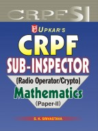 CRPF Sub-Inspector( Radio Operator/ Crypto) Mathematics (Pape-II)