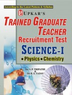 Trained Graduate Teacher Recruitment Test Science-I