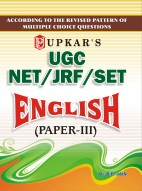 UGC NET/JRF/SET English ( Paper-III)