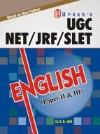 UGC NET/JRF/SLET English ( Paper-II & III)