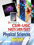 CSIR-UGC NET/JRF/SET Physical Sciences.