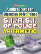 Andhra Pradesh SCT S.I./R.S.I.of Police Arthmetic (Paper-III)
