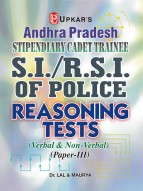 Andhra Pradesh SCT S.I./R.S.I.of Police Reasoning Tests (Paper-III)