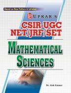 CSIR-UGC NET/JRF/SLET Mathematical Science