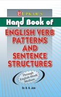 Hand Book Of English Verb Patterns and Sentence Structure