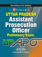 Uttar Pradesh Assistant Prosecution Officer (Pre.) Exam.