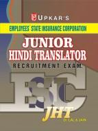 ESIC Junior Hindi Translator Recruitment Exam.