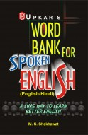 Word Bank for Spoken English (Eng.-Hindi)