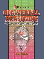 Non-Verbal Reasoning (Useful For Various Competitive Exams)