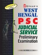 West Bengal PSC Judicial Services Preliminary Exam.
