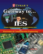 Gateway to……..IES