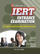IERT Entrance Examination (For Engineering/Technology Diploma Courses)