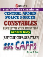 SSC CAPFs Constables Recruitment Exam. (General Duty).