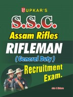 SSC Assam Rifles Rifleman (General Duty) Recruitment Exam.
