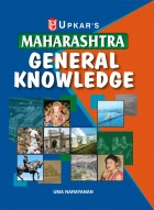 Maharashtra General Knowledge