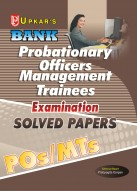 IBPS Bank P.O/M.T Exam. Solved Papers