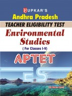 Andhra Pradesh Teacher Eligibility Test Environmental Studies (For Classes I-V)