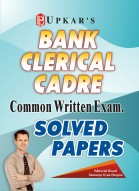 IBPS Bank Clerical Cadre Common Written Exam. Solved Papers