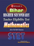 Bihar Higher Secondary Teacher Eligibility Test Mathematics (For XI-XII Classes)