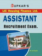 LIC Housing Finance Ltd. Assistant Recruitment Exam.