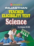 Rajasthan Teacher Eligibility Test Science (For Classes VI-VIII)