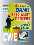 IBPS Bank Specialist Officers (I.T.) Common Written Exam.