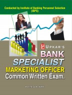 IBPS Bank Specialist Marketing Officer Common Written Exam.