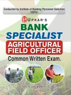 IBPS Bank Specialist Agricultural Field Officer Common Written Exam.