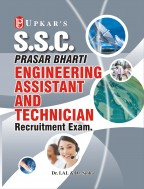 SSC Prasar Bharti Engineering Assistant and Technician Recruitment Exam.