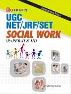 UGC NET/JRF/SET Social Work (Paper II & III)