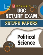 UGC NET/JRF Exam. Solved Papers Political Science