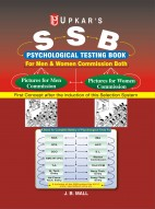 S.S.B. Psychological Testing Book (For Men & Women Commission Both)