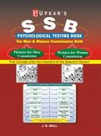 S.S.B. Psychological Testing Book (For Men & Women Commission Both)