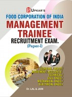 FCI Management Trainee Recruitment Exam. (Paper-I)