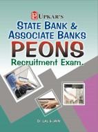 State Bank & Associate Banks Peons Recruitment Exam.