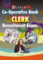 Co-Operative Bank Clerk Recruitment Exam.