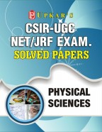 CSIR-UGC NET/JRF Exam. Solved Papers Physical Sciences