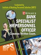 IBPS Bank Specialist HR/Personnel Officer Common Written Exam.