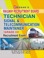 RRB Technician Signal & Telecommunication Maintainer (Grade-III) Recruitment Exam.