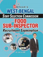 West Bengal SSC Food Sub-Inspector Recruitment Exam.