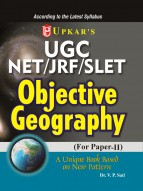 UGC-NET/SLET Obj. Geography (Paper II)