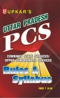 UP PCS Syllabus